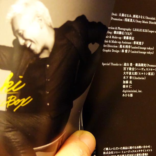 玉置浩二さんのアルバム『OFFER MUSIC BOX』に弊社